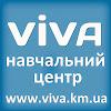 "Учебный центр ""VIVA"""
