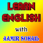 Learn English With Aamir Sohail (learn-english-with-aamir-sohail)