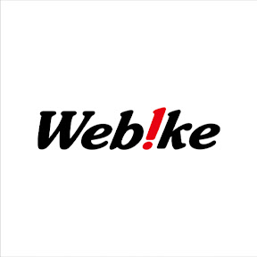 webike(ウェビック) ユーチューバー