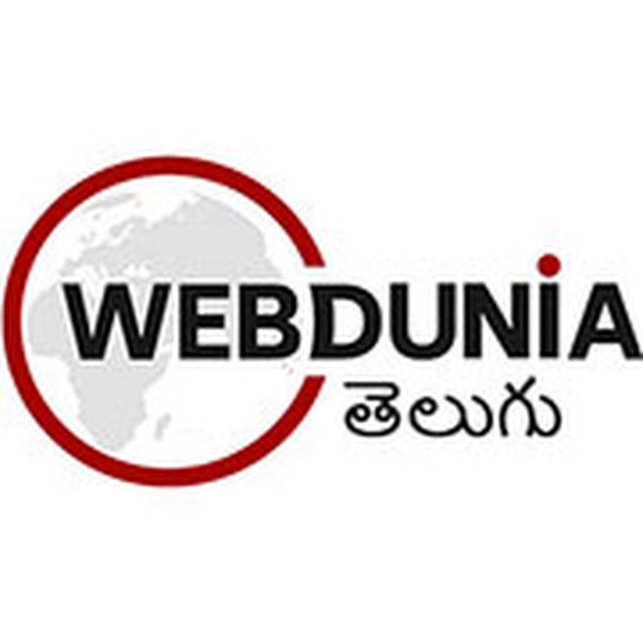 Vytváření zápasů webdunia telugu spousta ryb seznamka zdarma