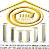 CLUB ALS UNESCO
