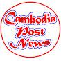 Cambodia Top News