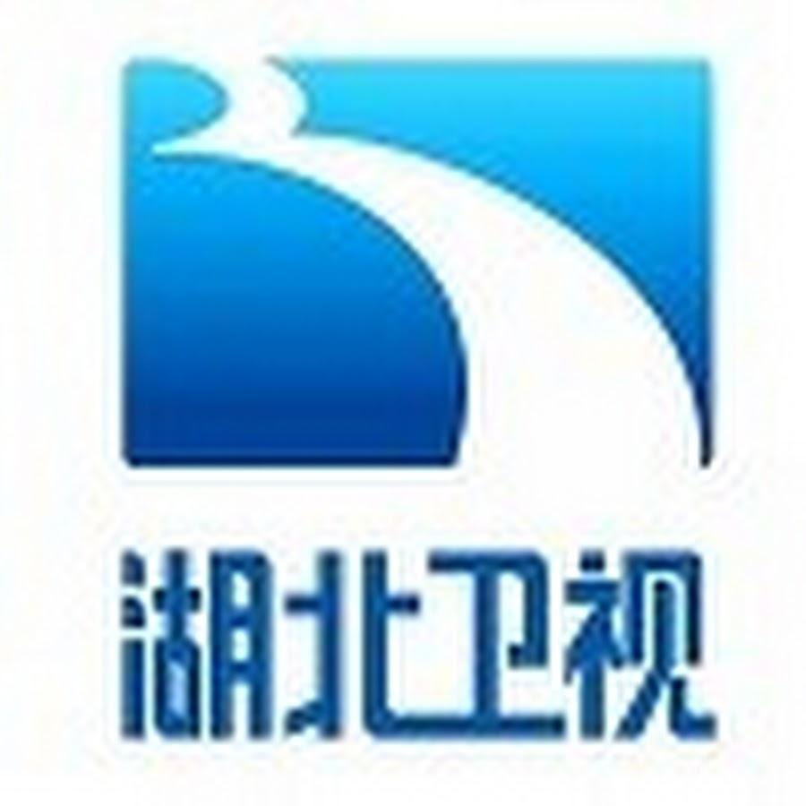 湖北电视新势力 New Power Of Hubei Tv