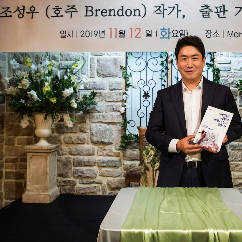 Brendon Cho