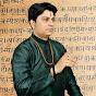 Bhagya Manthan