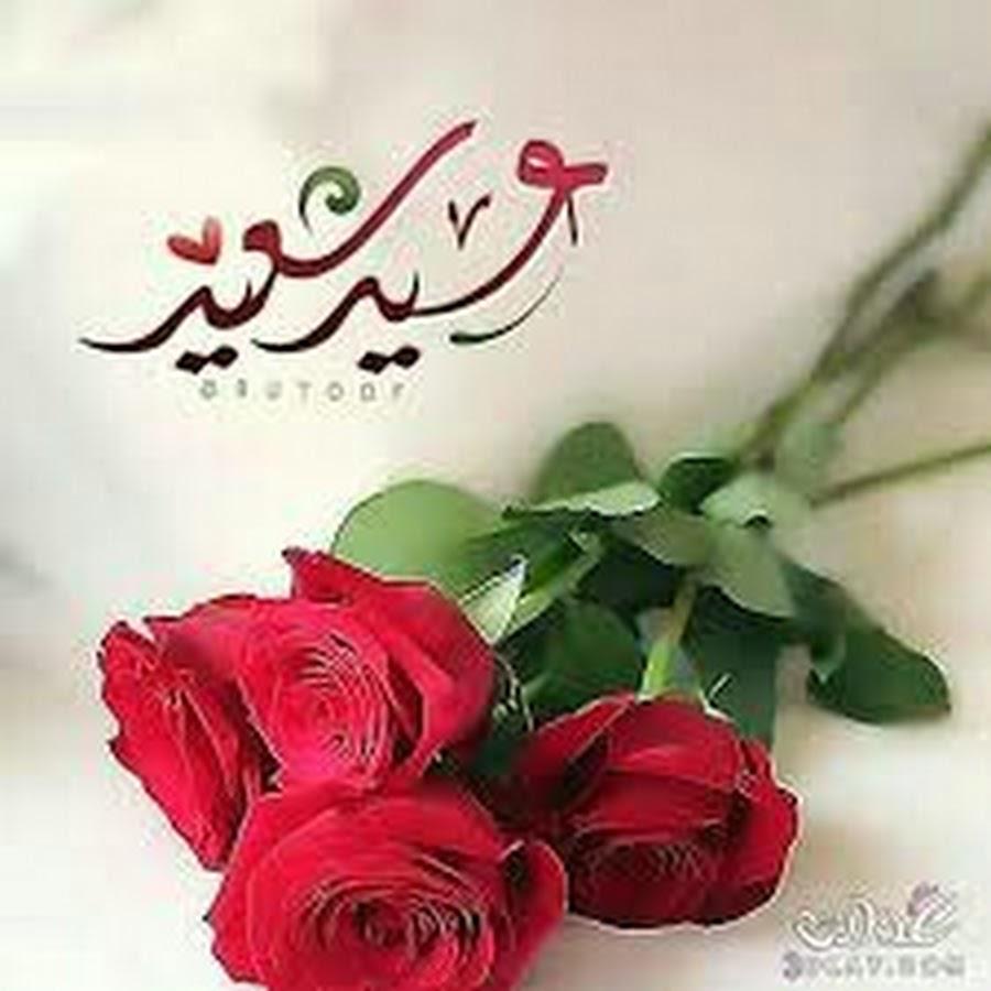 Картинки на арабском с днем рождения, другу друзей днем