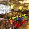 蓮AmericanBar