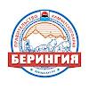 Beringia Kamchatka