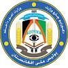MoI Afghanistan
