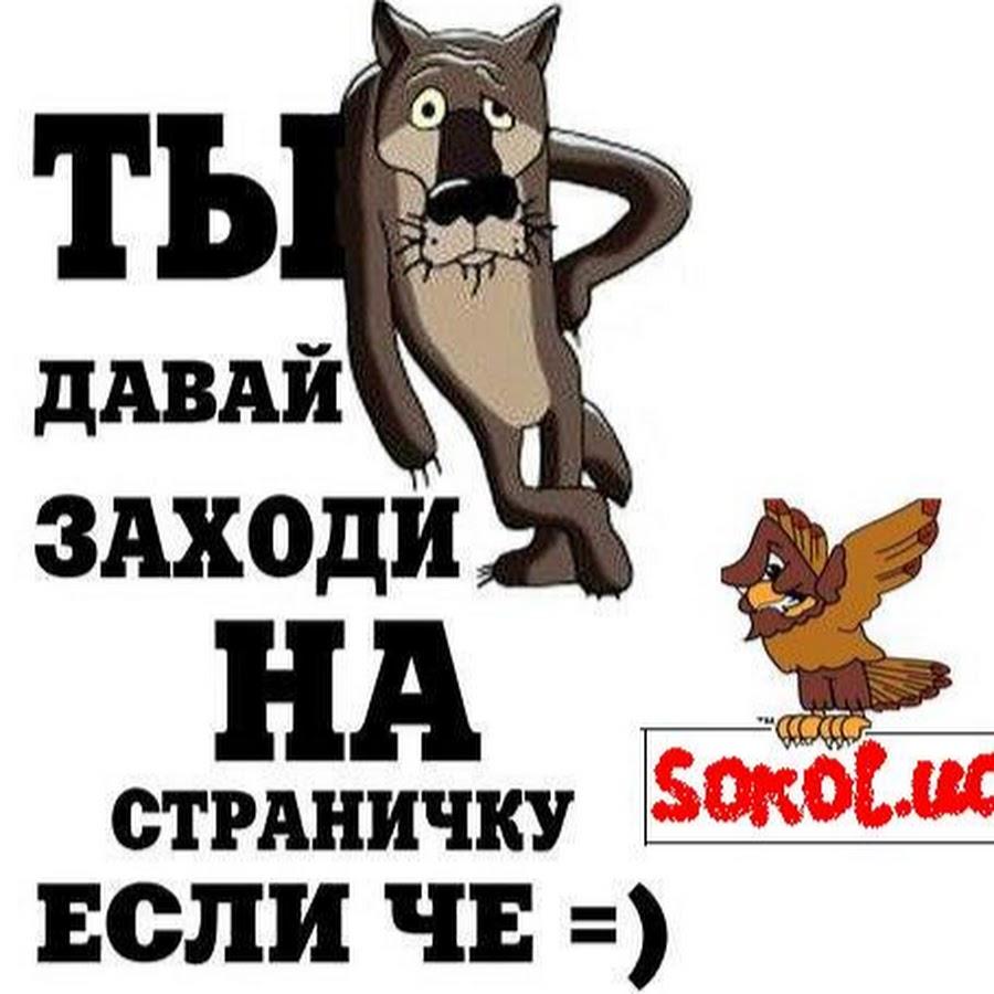 Картинки с надписью заходи не стесняйся, картинки армянском языке