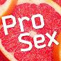 Pro Sex: Про секс -