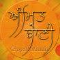 Sikh Prayers Gurbani