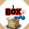Box Tamil