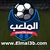 Elmal3bOfficial - الملعب
