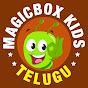 MagicBox Telugu