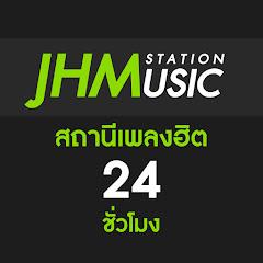 JHMusicStation : สถานีเพลงฮิต Net Worth
