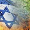 ИЗРАИЛЬ МОИМИ ГЛАЗАМИ ישראל שלי FAVORITE ISRAEL