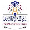 thulatha forum