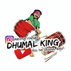 Dhumal King