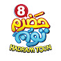 HadramToon Channel