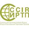 Camera di Commercio Italo-Russa CCIR