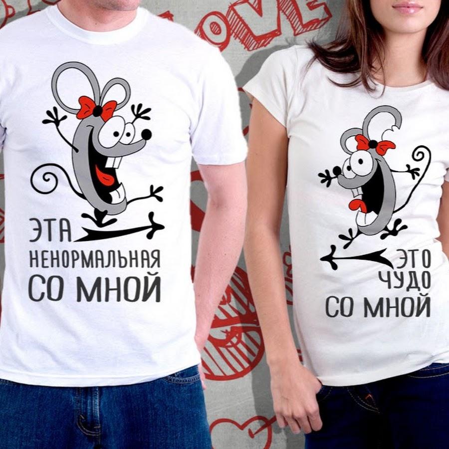 Пары влюбленных картинки с надписями, открытка новому году