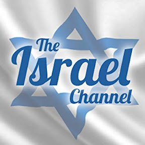 Israel channel
