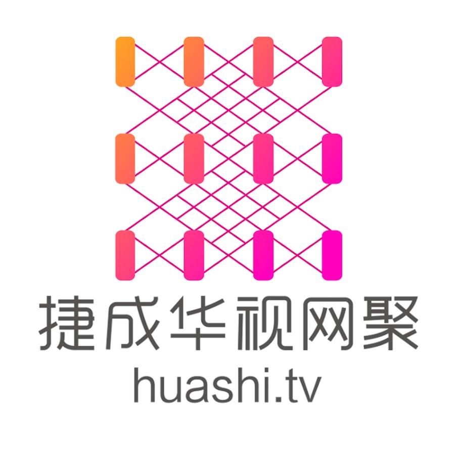 捷成华视—偶像剧场- YouTube