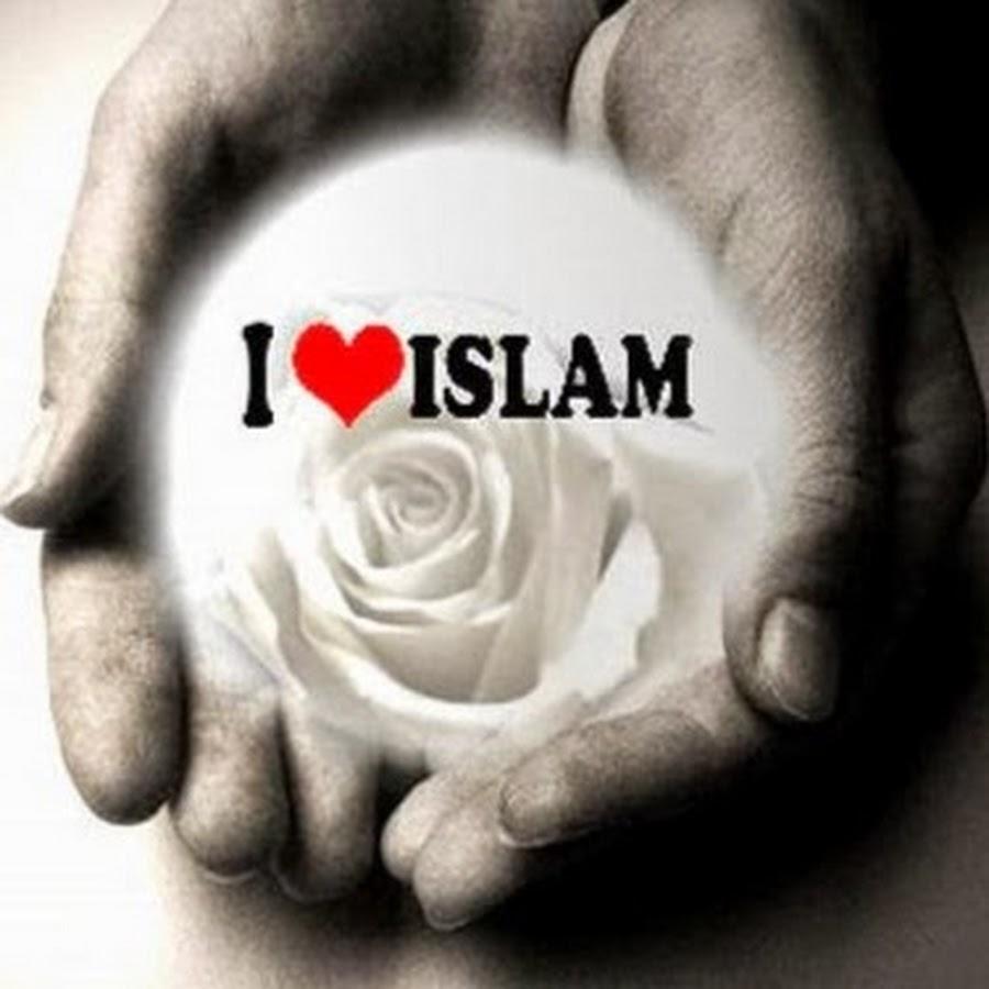 Картинки с надписью ислам я люблю тебя, сделать открытку для