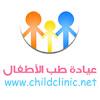 childclinic