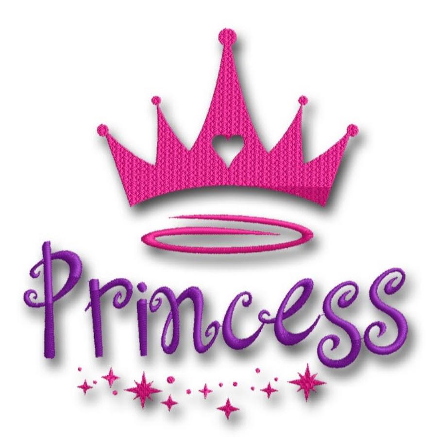Картинка с надписью моей принцессе