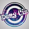 Deny Cis