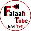 Falaah Tube