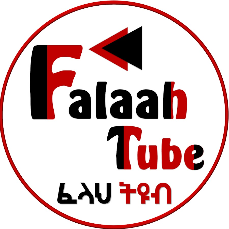 Falaah Tube - YouTube