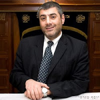 Rabbi Yosef Mizrachi הרב יוסף מזרחי