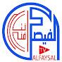 AlFaysal TV الفيصل