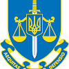 Прокуратура Сумщини