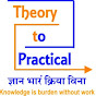 Theory to Practical