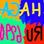 HAGARU 6290
