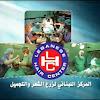 LebaneseHairCenter