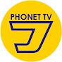 フォネットTV