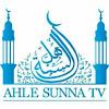 AhleSunnaTV