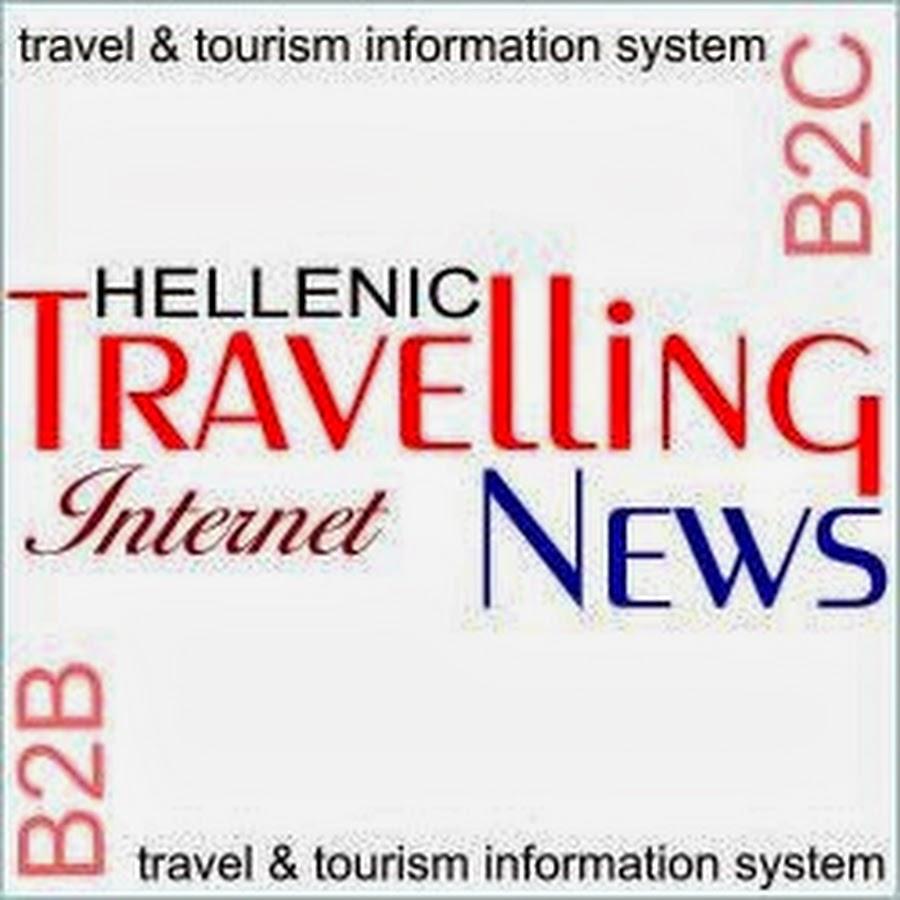 d9d39f533 TravellingNews - YouTube