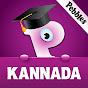 Pebbles Kannada