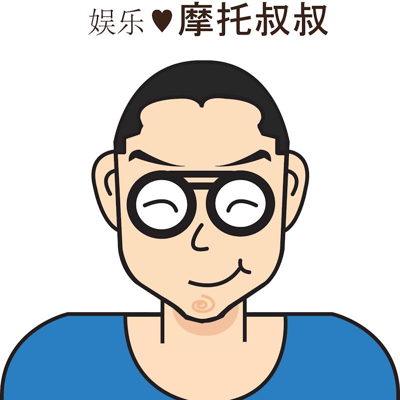 REAL KPOP_摩托叔叔[Motoshushu]