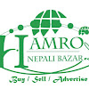Hamro Nepali Bazar Bigyapan