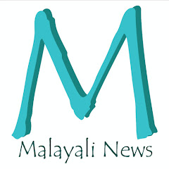Malayali News Net Worth