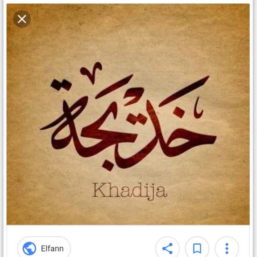 Картинки с надписью хадижа, летием мужчина