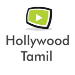 Hollywood Tamil Net Worth