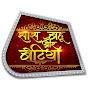 logo Saas Bahu Aur Betiyaan